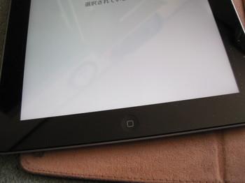 iPadホームボタン画像