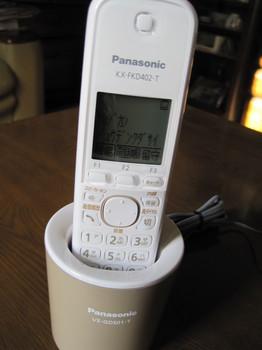 おしゃれ固定電話機画像