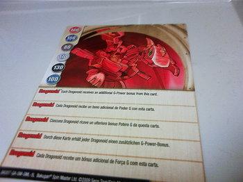 爆丸海外版ドラゴノイドカード画像